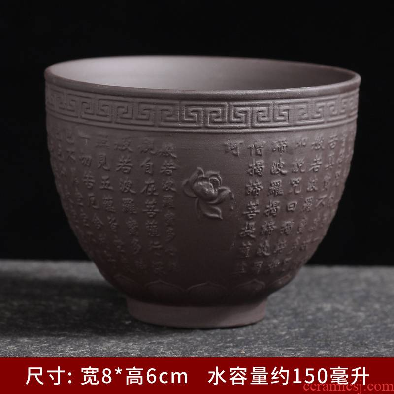 Violet arenaceous kung fu ceramic cups, small single master cup cup sample tea cup only tea tea light cup, cup