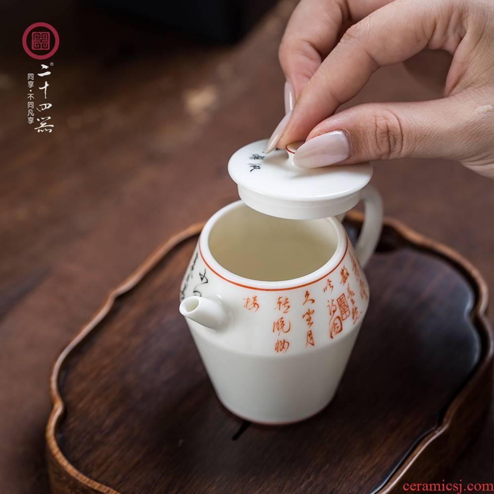 24 is pure manual one little teapot with jingdezhen ceramic kung fu hand - made tea pot teapot