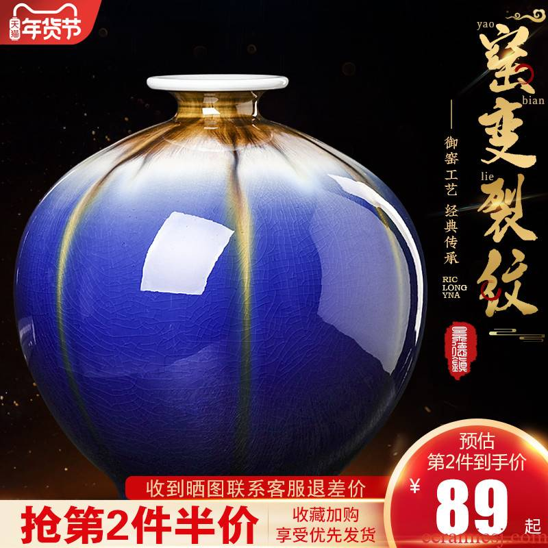 Archaize crack of jingdezhen ceramics glaze vase furnishing articles of modern Chinese style living room home creative wine accessories