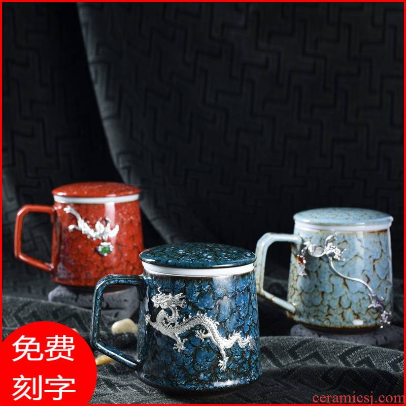 Up with ceramic cup silver cup home office cup men 's and women' s individual cup with cover filter tea separation