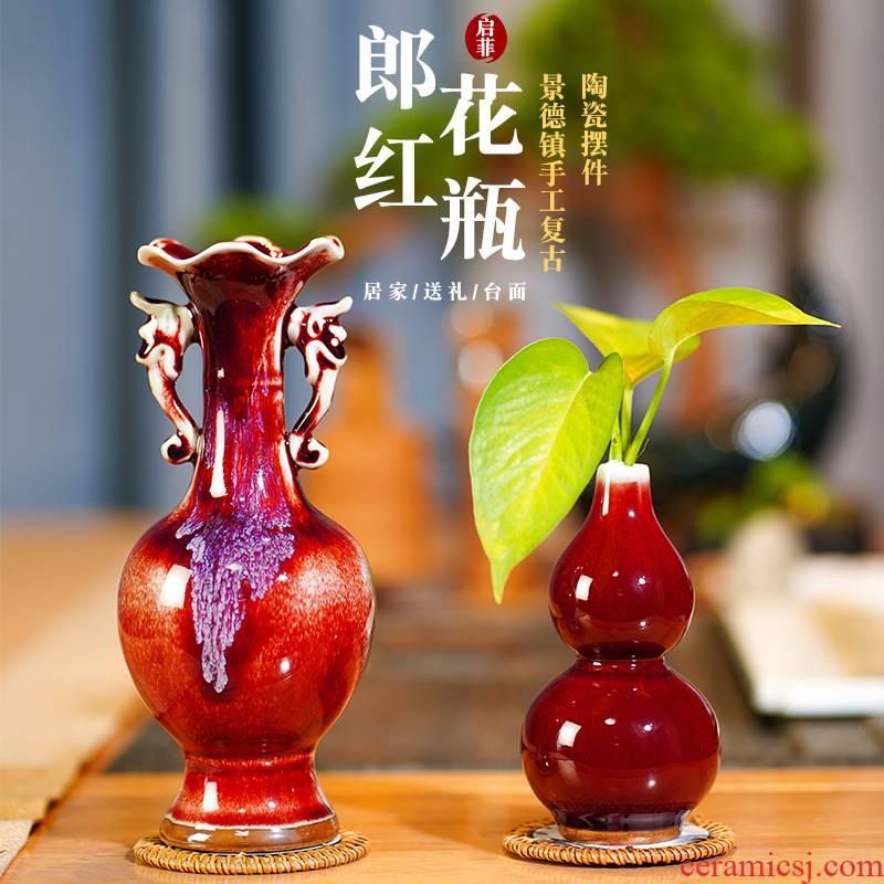 Jingdezhen ceramics up mesa of jun porcelain basin of potted flower vase home sitting room adornment is placed more meat