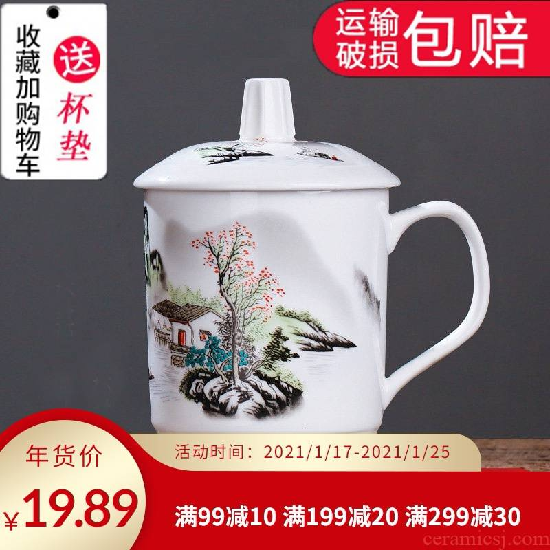 Jingdezhen ceramic cups with cover household water cup men 's large tea cup keller cup personal participating in the meeting