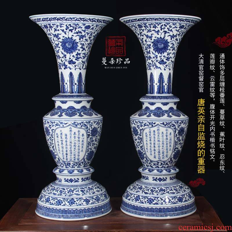 Qianlong imperial yangxin dian flower vase with blue and white classical jingdezhen fine hand made porcelain flower vase with Qianlong vase