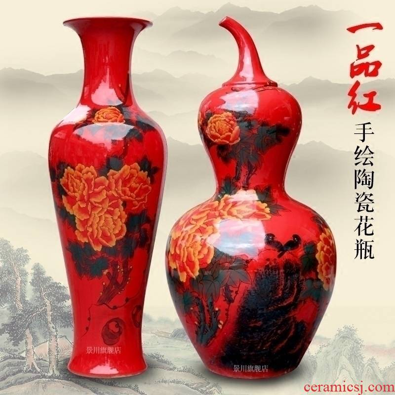 Chinese red large vase high temperature hand - made pay-per-tweet peony gourd porcelain of jingdezhen ceramics decoration furnishing articles