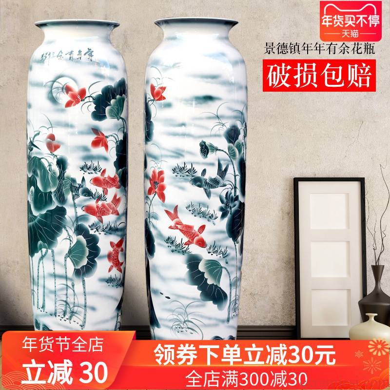 Jingdezhen ceramics of large vases, hand - made lotus lotus years sitting room place idea gourd bottle than fish
