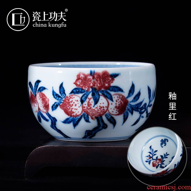 Blue and white youligong sample tea cup master of jingdezhen checking ceramic single CPU high - end cups large men