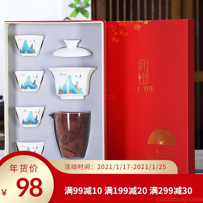 Kung fu tea set high - grade office the opened with small household tea set ceramic gifts custom logo