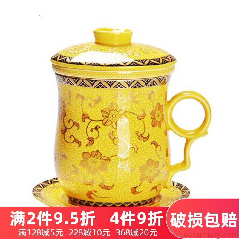 Jingdezhen ceramic cups water filter cup four cup suit individual cup of office home cup 350 ml