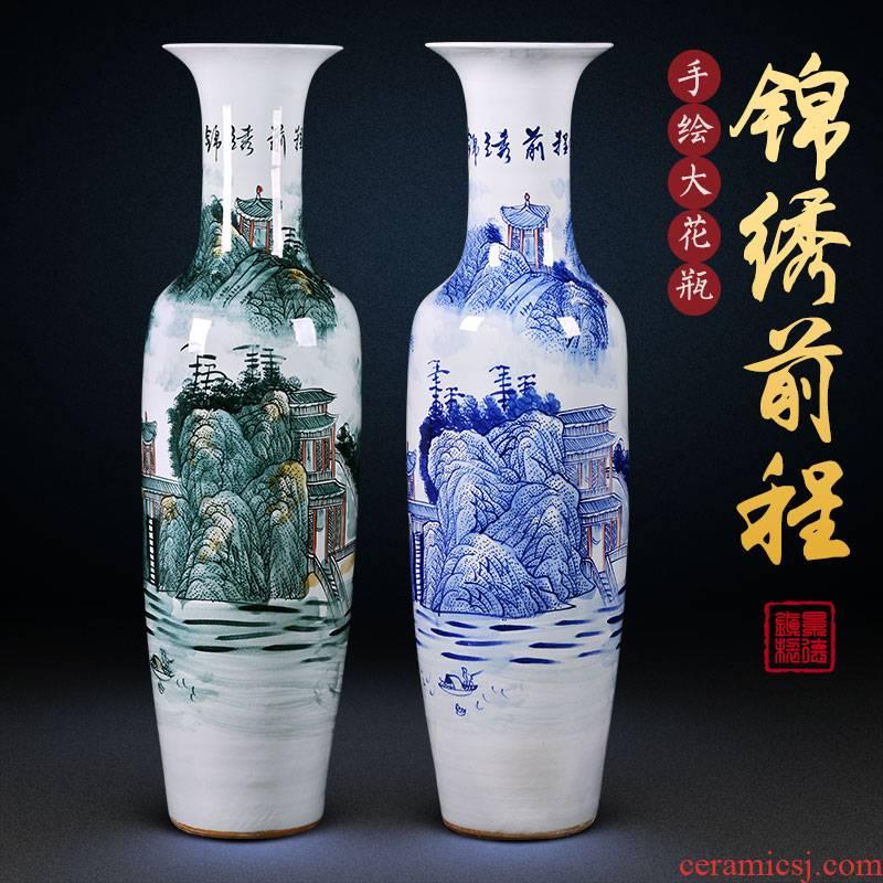 Jingdezhen ceramic floor big vase hand - made hotel opening housewarming gift furnishing articles to heavy large bright future