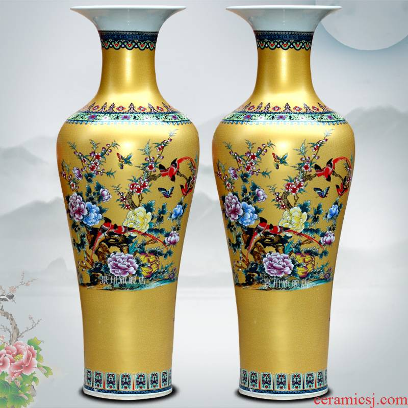 Jingdezhen ceramics gold powder enamel peony sitting room of large vase furnishing articles arranging flowers adorn article opening gifts