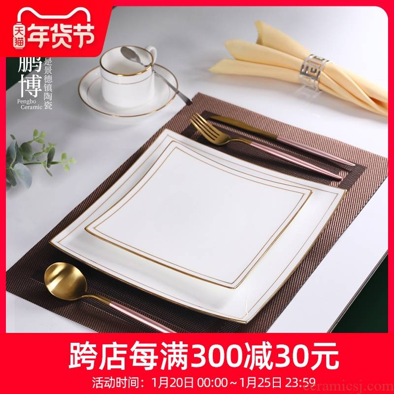 Contracted western - style steak tableware suit household European - style ipads China western food steak plate flat ceramic plate snack plate