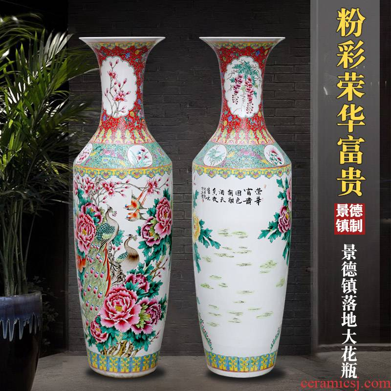 Jingdezhen ceramic hand - made peacock peony ground ceramic vase home sitting room of Chinese style adornment furnishing articles