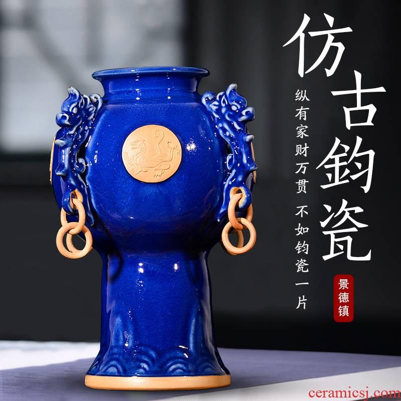 Jingdezhen ceramics blue antique jun porcelain vases, new Chinese style living room TV cabinet porch ark, crafts