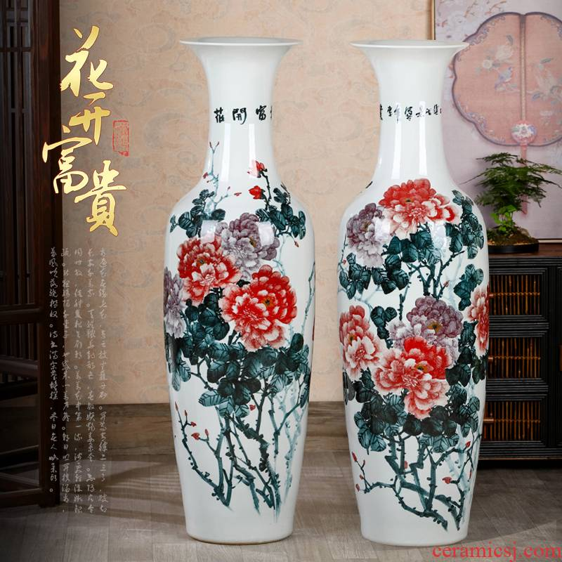 Jingdezhen ceramics riches and honour flowers Chinese penjing flower arranging large sitting room of large vase household ornaments