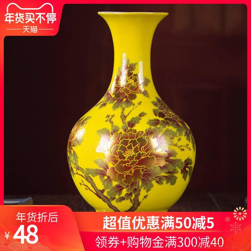 301 jingdezhen ceramic crystal glaze furnishing articles porcelain flower arranging flower bottles of I vogue of new Chinese style household adornment