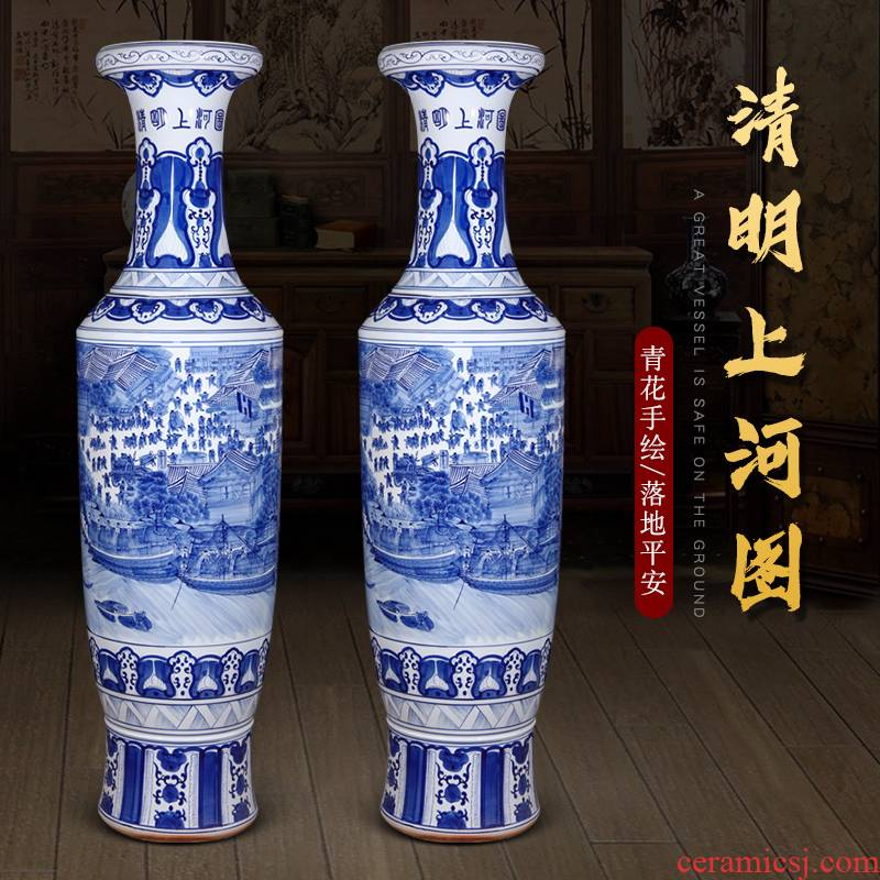 Blue and white porcelain of jingdezhen ceramics qingming scroll of large vases, high furnishing articles of Chinese style household act the role ofing is tasted, the sitting room