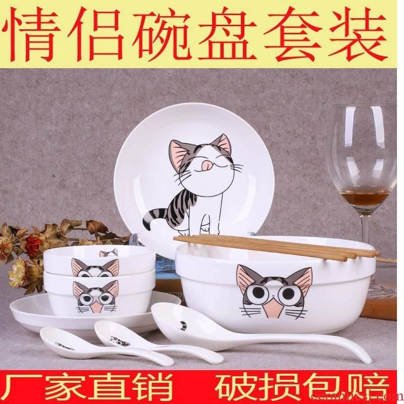 Japanese porcelain bowl dormitory adult eat ceramic dishes use under a delicate breakfast food dish bowl chopsticks chopsticks