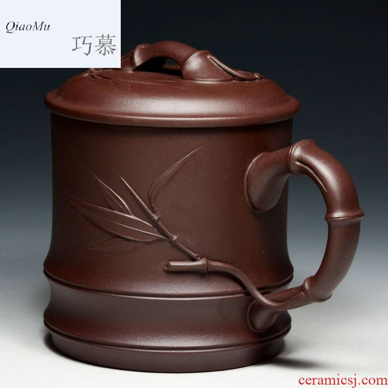Qiao mu high - capacity QD office tea tea set yixing purple sand cup with cover glass, pure checking bamboo filter tank