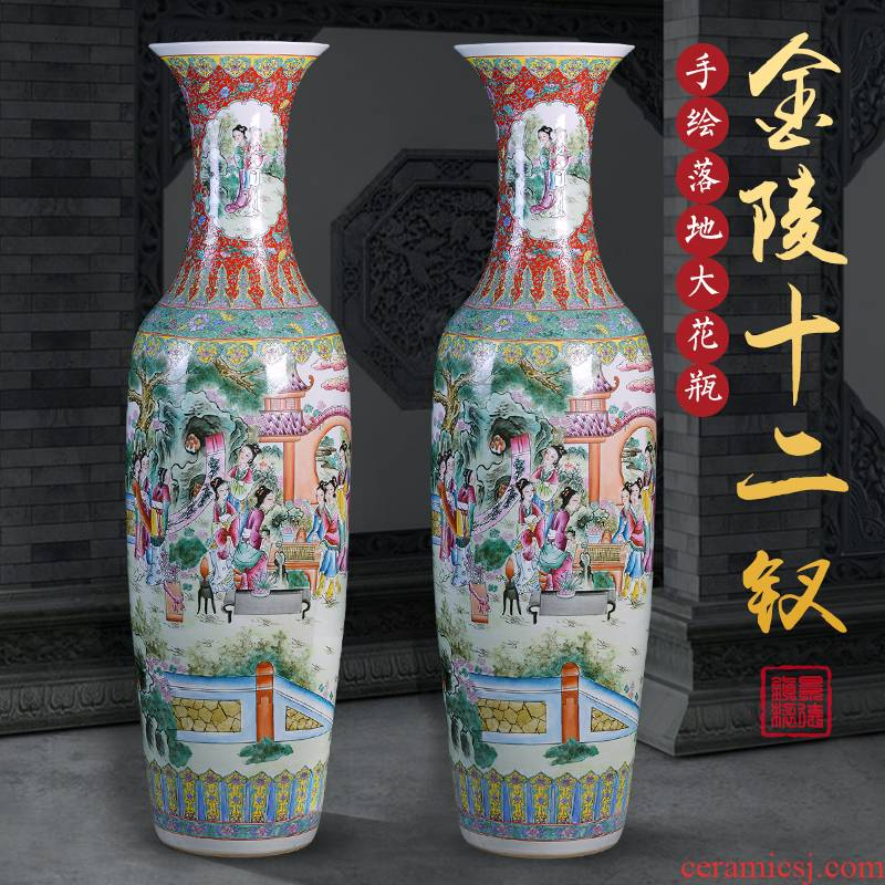 Jingdezhen ceramics big vase pastel jinling twelve heavy earth ground opening large sitting room adornment is placed