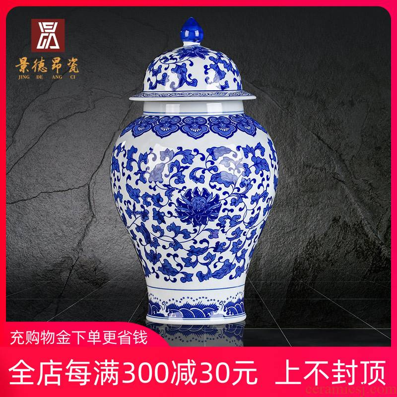 Blue and white porcelain of jingdezhen ceramics vase storage tank general tank antique Chinese style porch ark place to live in