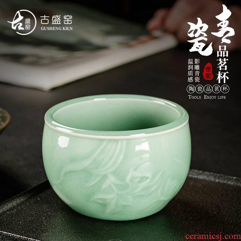 The ancient shadow blue sheng up celadon hand cut sample tea cup kirin wind tank cup ceramic tea set master cup single CPU