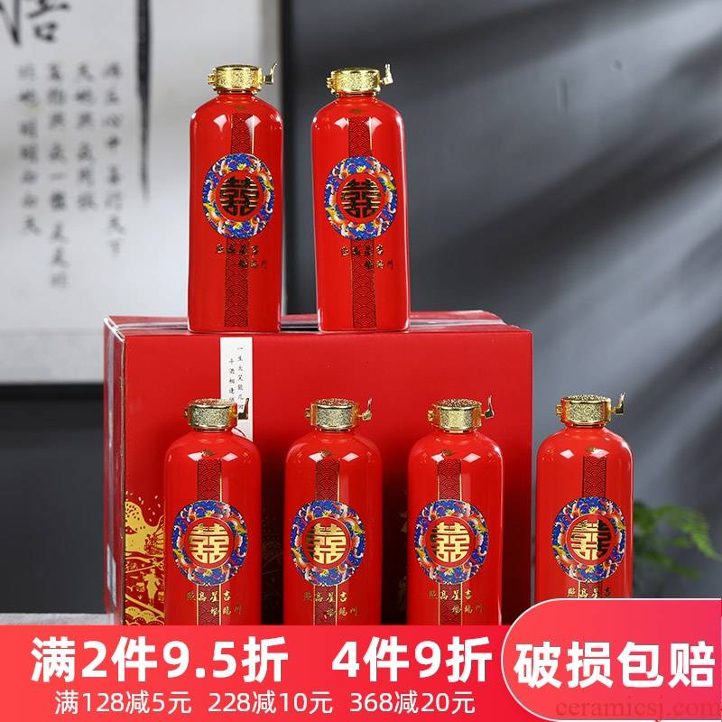 Wedding bottle Chinese red porcelain bottle 1 catty household seal hip flask jugs jingdezhen ceramic jar