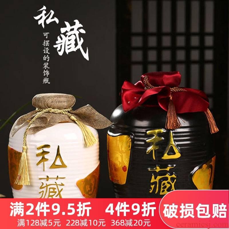 Jingdezhen ceramic bottle is empty bottle possession of bottle wine jar 1 catty 5 jins of 10 jins to household hip flask 2 jins of restoring ancient ways