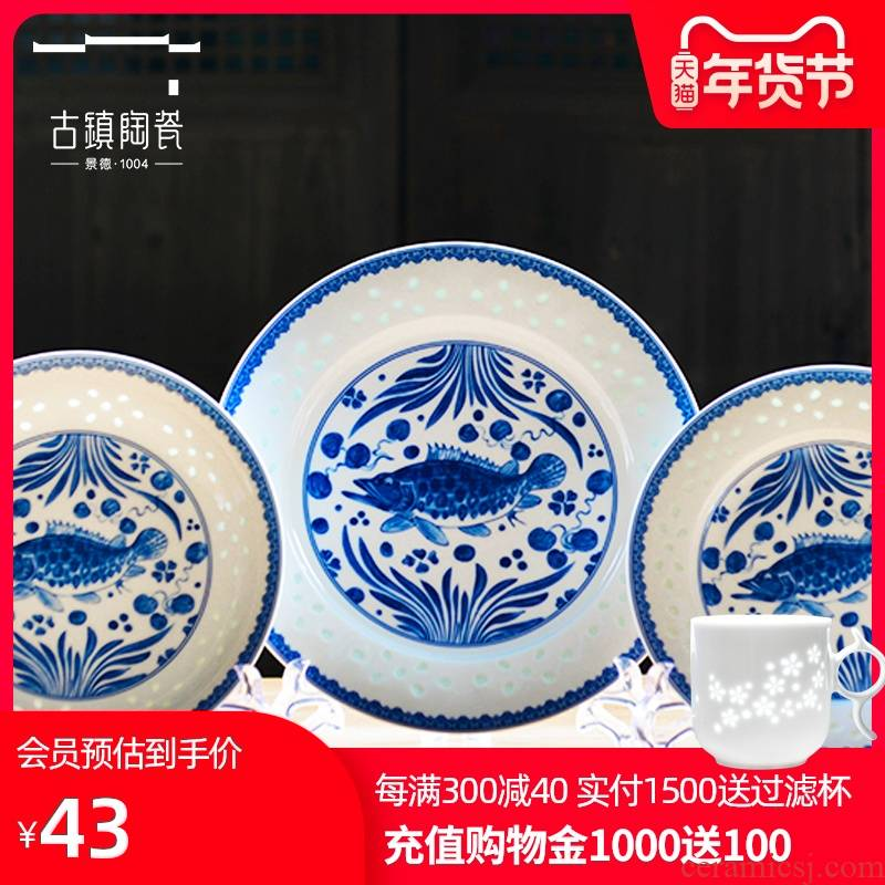Town jingdezhen ceramic household Chinese porcelain dish platter deep dish of flat high white porcelain tableware