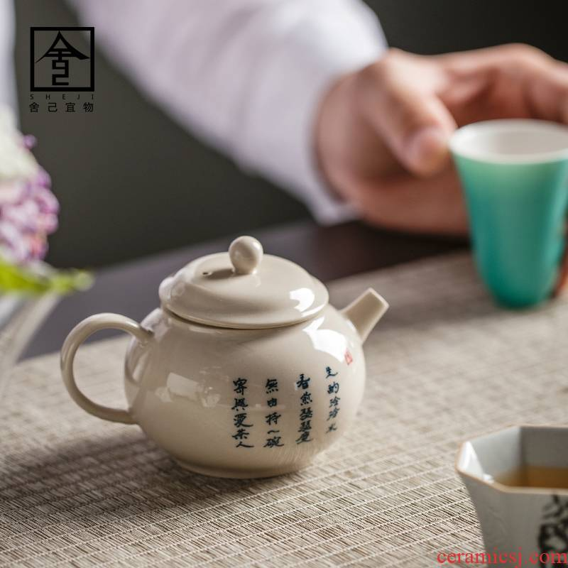 "The Self - ""appropriate content of jingdezhen hand - made of hand - made ceramic teapot suit household tea tea write little teapot restoring ancient ways"