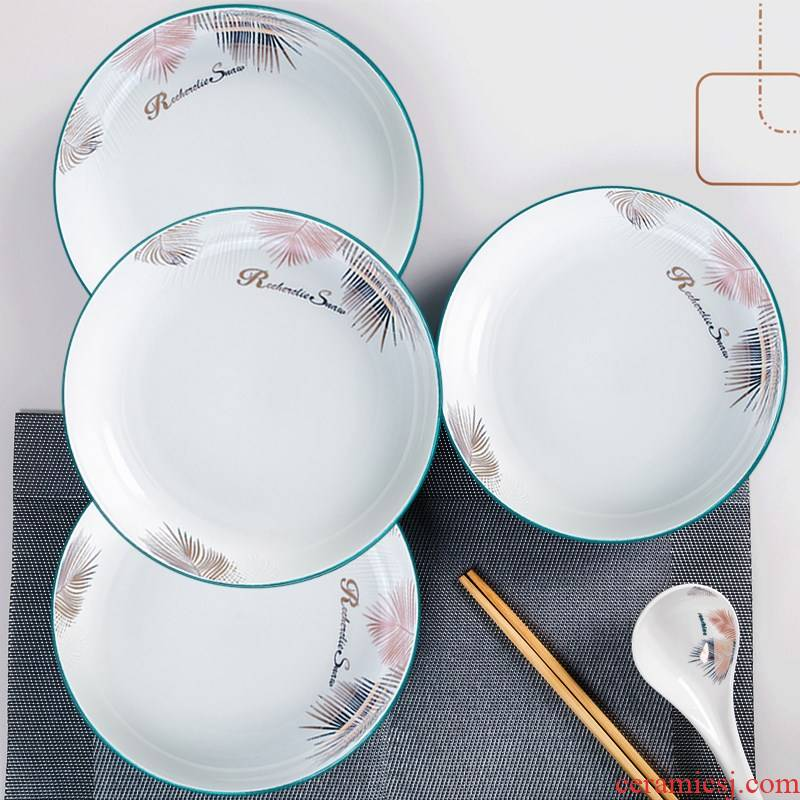 Family dinner plate home from the children can microwave oven dish 4 with 8 inch ceramic dishes creative FanPan