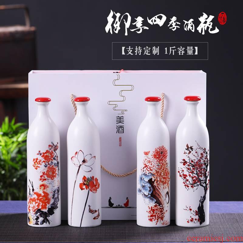 Jingdezhen ceramic bottle hip creative household adornment style sealed bottles ceramic a kilo