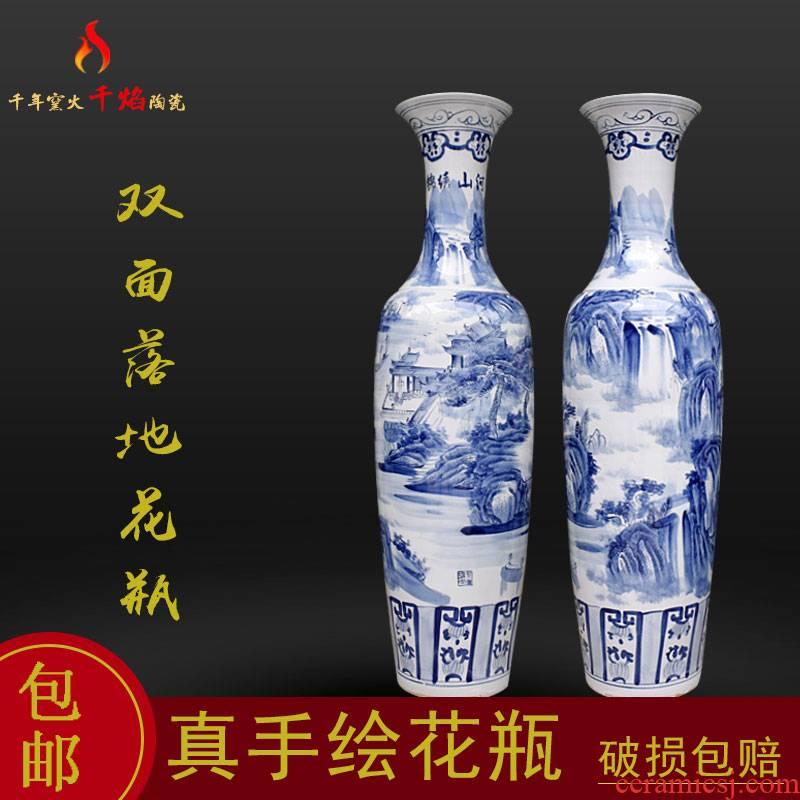 Jingdezhen ceramics landing large hand blue and white porcelain vase landscape kumsusan painting Chinese style living room decoration