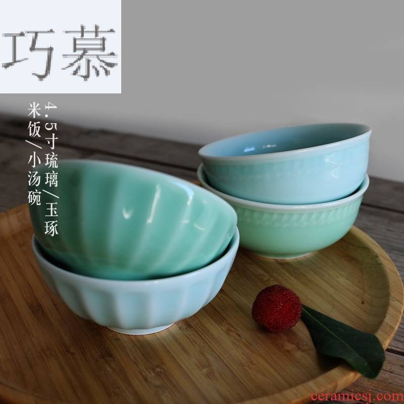 Qiao mu QOJ longquan celadon household jobs 4.5 inches of glass/ceramic YuZhuo eat small bowl Chinese rice bowls