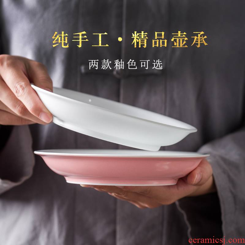 Jingdezhen ceramic dry table bearing plate can water pot tea accessories a pot of water contracted pure manual tray