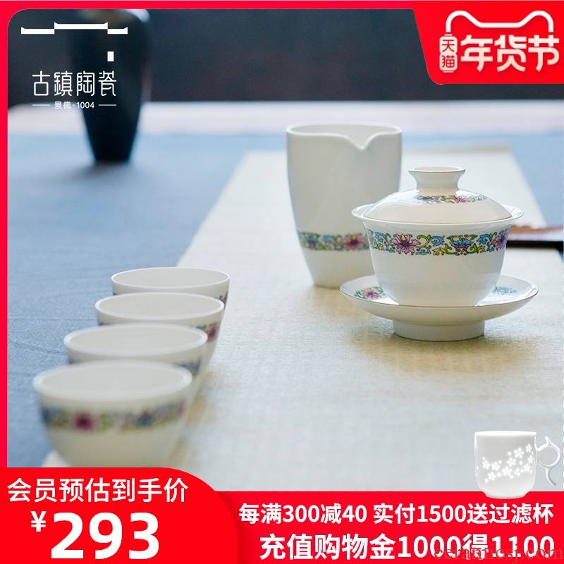 Ancient pottery and porcelain of jingdezhen blue and white porcelain paint home sitting room tea tea tea set gift gift boxes
