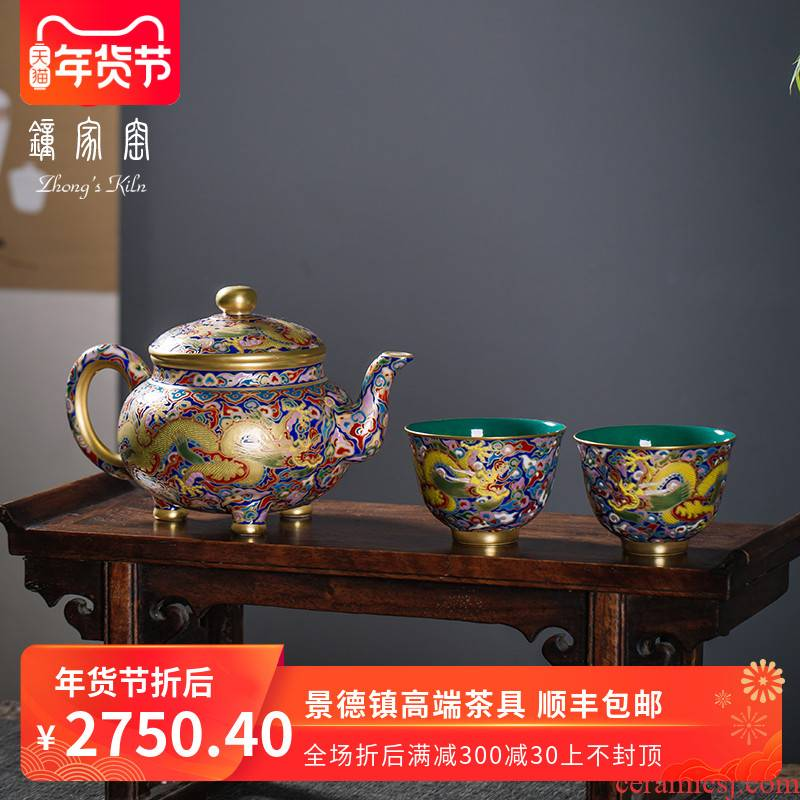 Clock home tea sets jingdezhen up all checking porcelain enamel see three foot YunLongWen a pot of two cups of home sitting room