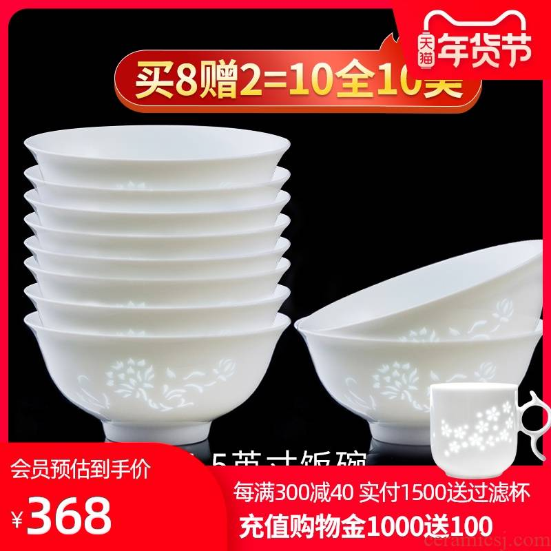Jingdezhen bowls household jobs than ipads porcelain Japanese bowls nice job ten hot ceramic 4.5 inches