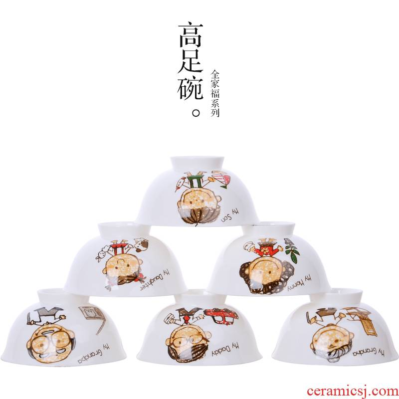 Family footed bowl Family eat bowl parent - child rice bowls ultimately responds soup bowl of household ceramic bowls fruit salad bowl
