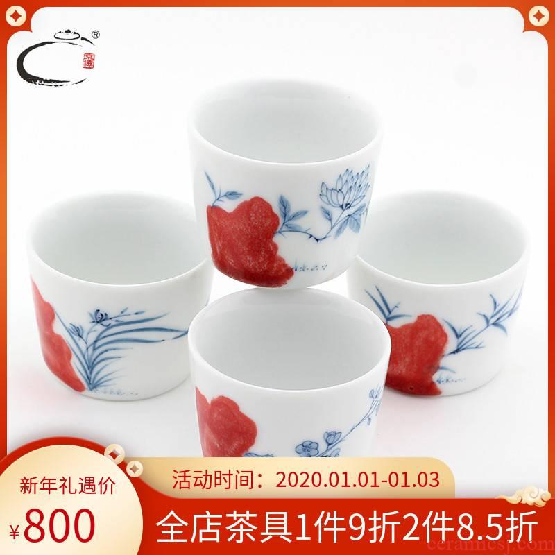 Guests cheung kung fu tea set of jingdezhen up porcelain set group youligong HongSi gentleman 's masters cup gift boxes