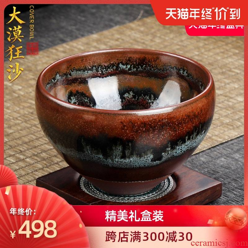 Artisan fairy up built lamp cup masters cup temmoku obsidian change ceramic large manual tire iron household single cup of tea