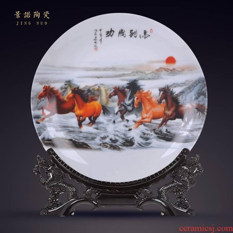 Jingdezhen porcelain modern home decoration porcelain child success sat dish dish ceramic plutus furnishing articles