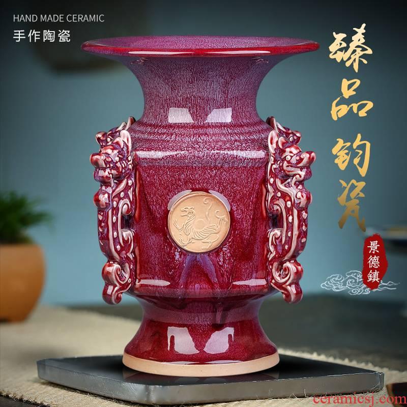 Antique Chinese jingdezhen ceramics vase up with jun porcelain ruyi sitting room home flower arranging handicraft furnishing articles