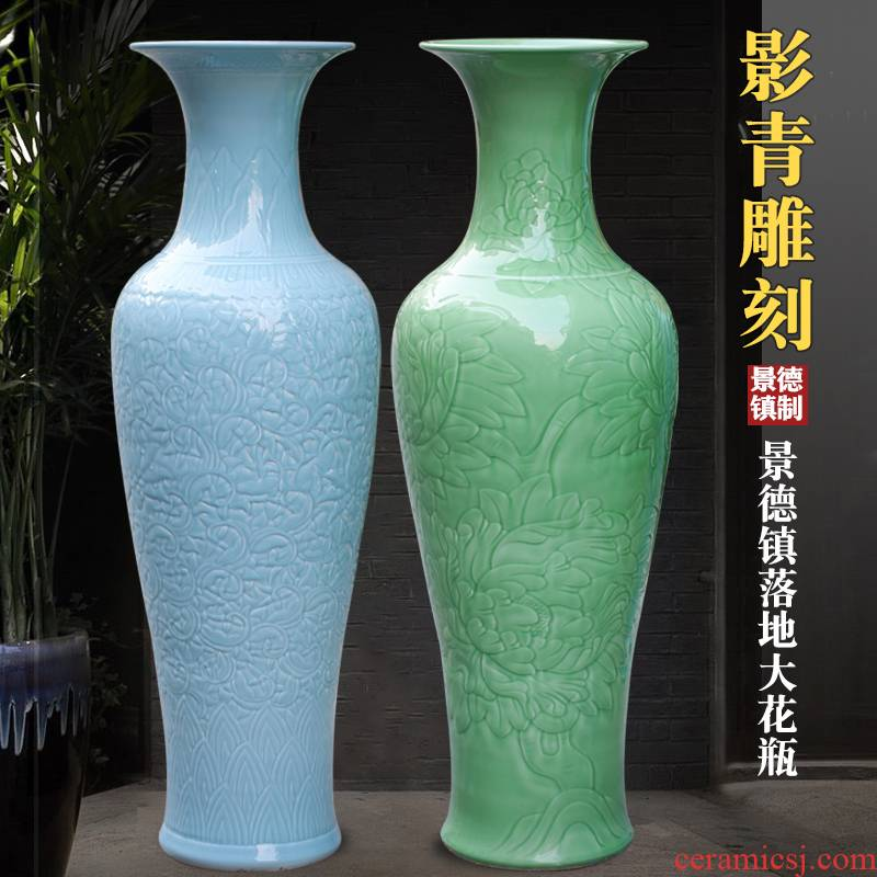 Jingdezhen ceramic film blue glaze of large vase household living room TV cabinet study contracted and I adornment is placed