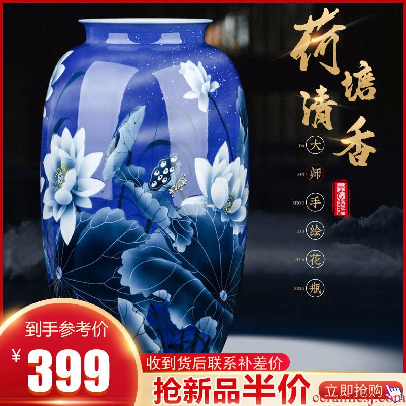 Jingdezhen ceramics large hand - made flower arranging Chinese blue and white porcelain vase is placed in the sitting room porch home decoration