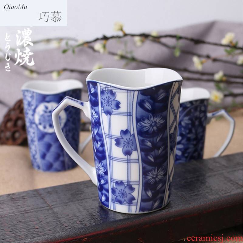 Qiao mu mugs simple Japanese glass ceramic cup new couples keller move coffee cup of milk for breakfast