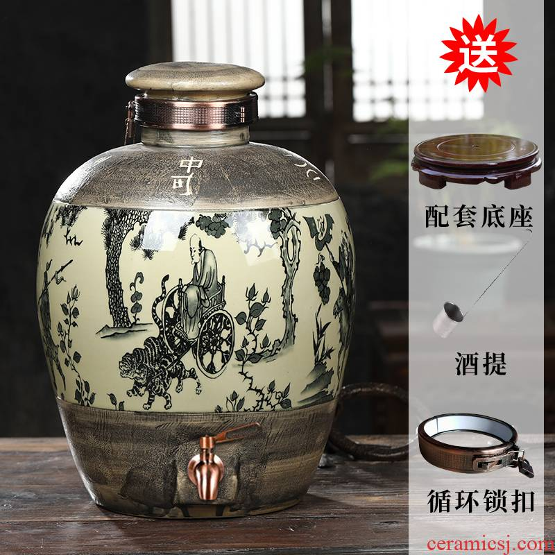 Jingdezhen ceramic jars household seal it restoring ancient ways with leading wine bottle wine brewing cylinder 30 jins of 50 pounds