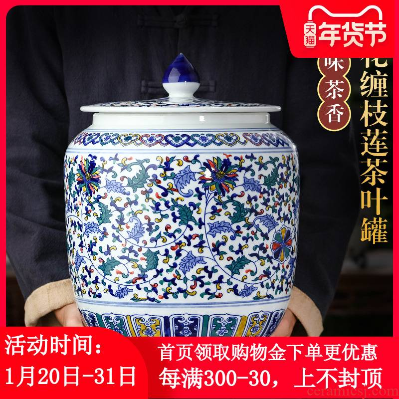 Jingdezhen hand - made ceramic Chinese blue and white porcelain tea pot puer tea pot with cover seal storage tank