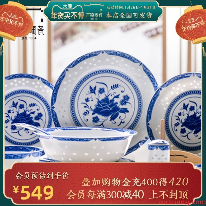 Jingdezhen Chinese dishes suit small and pure and fresh household microwave oven plate ceramic bowl eat rice bowl
