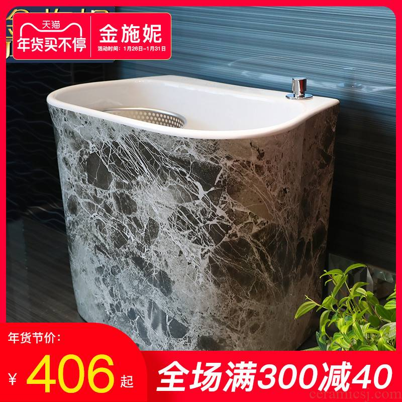 Gold cellnique cleaning mop pool ceramic mop pool balcony towing basin slot double drive home on floor toilet