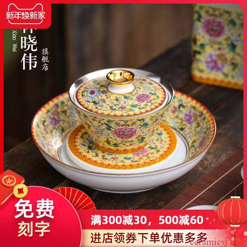 Jingdezhen coppering. As silver tureen large ceramic cups only three bowls of kung fu tea tea accessories yellow tea bowl